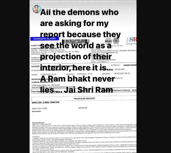 Kangana Ranot shared proof of being negative, said- 'This is for the demons because a Ram devotee never lies'   कंगना रनोट ने शेयर किया नेगेटिव होने का प्रूफ, कहा- 'ये राक्षसों के लिए क्योंकि एक राम भक्त कभी झूठ नहीं बोलता' - WPage - क्यूंकि हिंदी हमारी पहचान हैं
