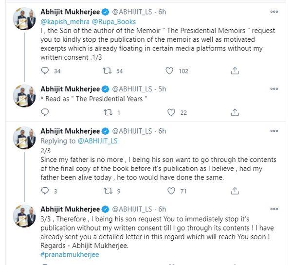 अभिजीत मुखर्जी ने सोशल मीडिया पर इस मसले पर शिकायत की।