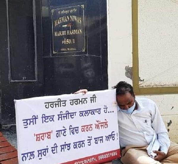 नाभा में गायक हरजीत हरमन के घर के बाहर धरने पर बैठे पंडितराव धरनेश्वर।