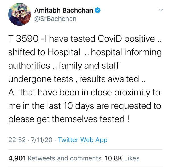 अमिताभ बच्चन यांनी ट्विट करून दिली माहिती