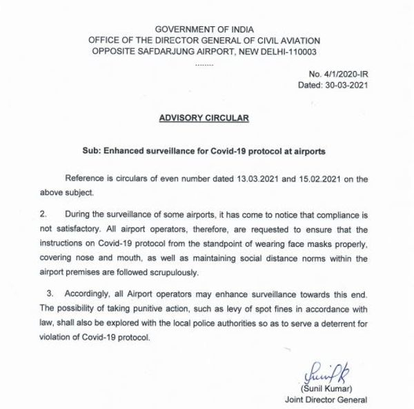 30 मार्च को जारी इस निर्देश में एयरपोर्ट प्रशासन को लोकल पुलिस की मदद लेने को कहा गया है।