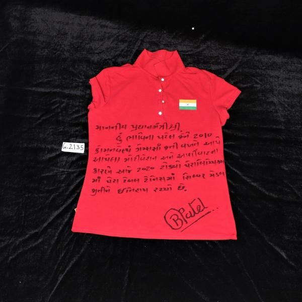 भाविना पटेल की टी-शर्ट।