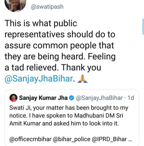 स्वाति की शिकायत पर मंत्री संजय झा ने दिया जवाब।