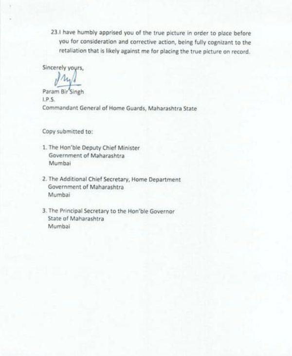 सोशल मीडिया पर परमबीर की एक चिट्ठी वायरल हो रही है, जिस पर उनके साइन मौजूद है। साइन को लेकर ही राज्य सरकार चिट्ठी की सत्यता पर सवाल उठा रही थी।
