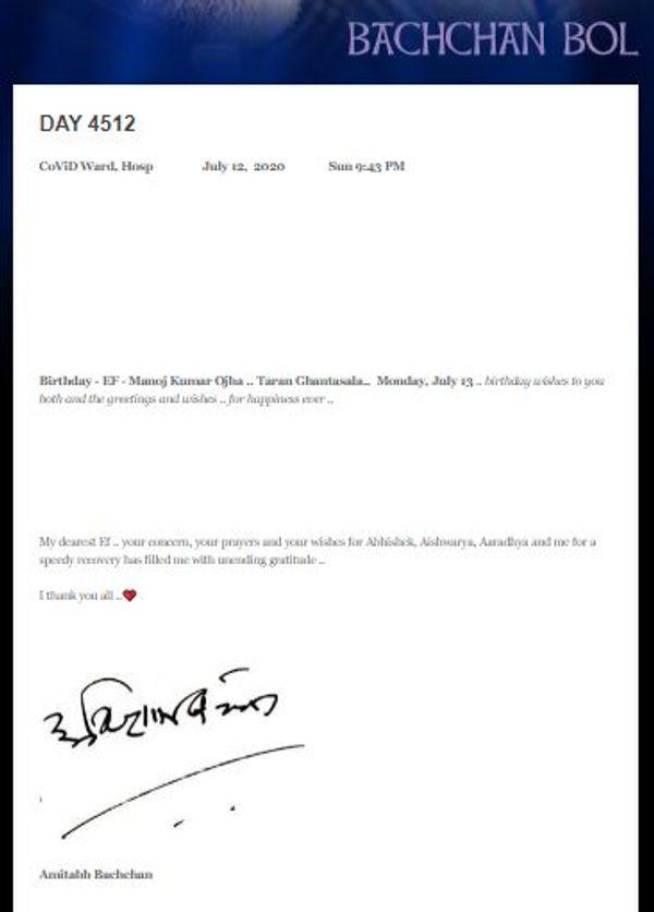 13 जुलाई के लिए अमिताभ बच्चन का ब्लॉग।