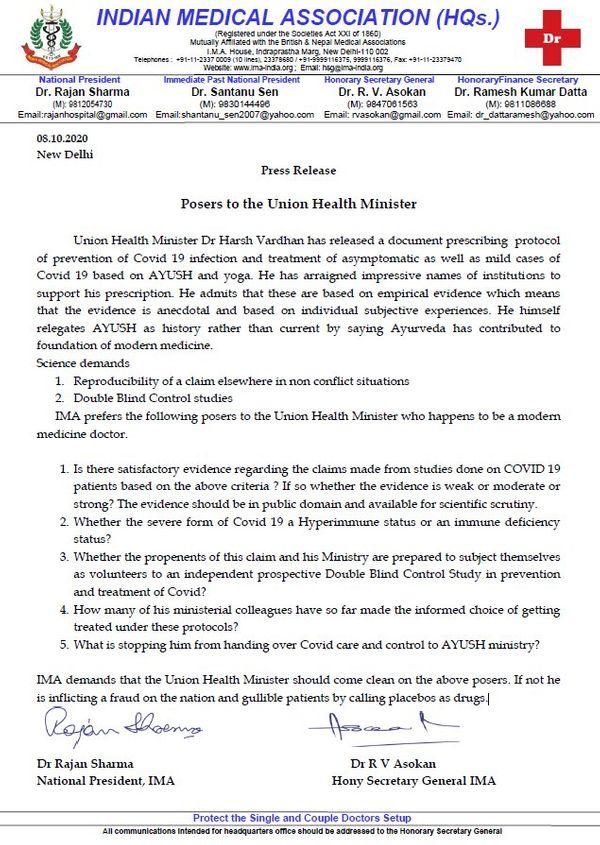 IMA ने केंद्रीय मंत्री से सवाल पूछते हुए प्रेस रिलीज जारी की थी।