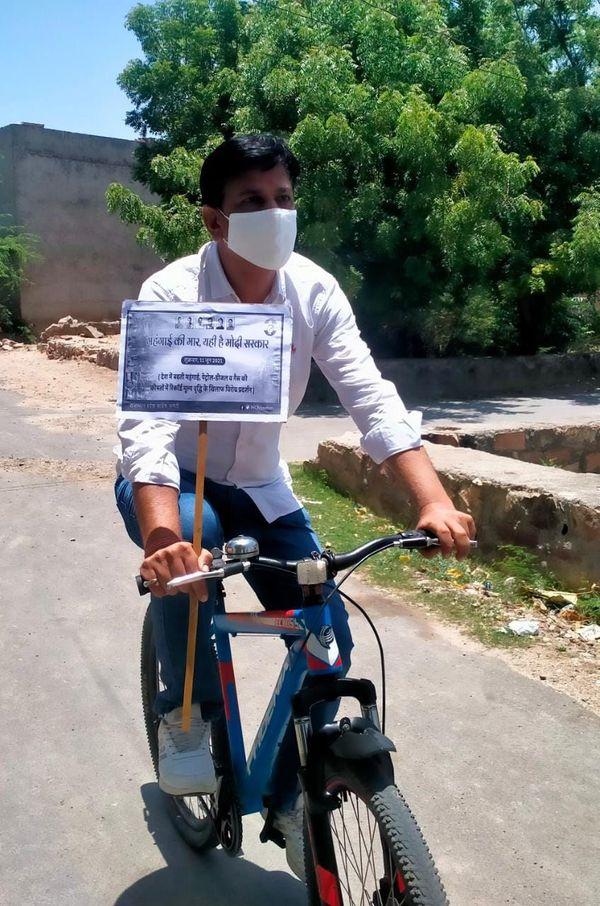 विरोध स्वरूप साइकिल लेकर धरना स्थल पर पहुंचे सुकरलाई।