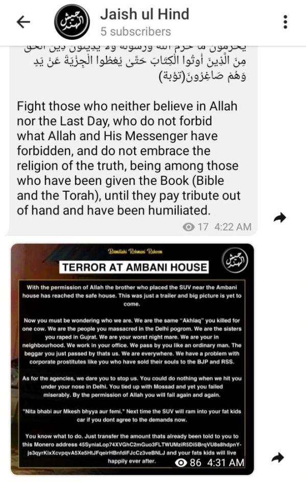जैश-उल-हिंद का कथित टेलीग्राम मैसेज, जिसे बाद में संगठन ने फर्जी बताया।