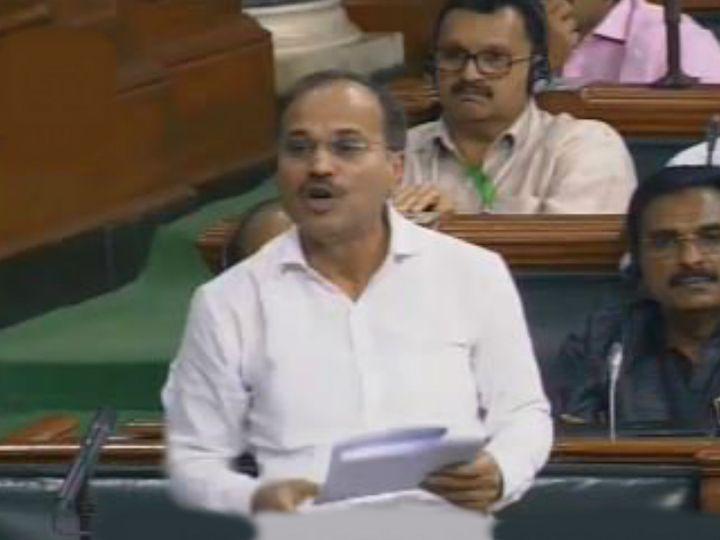 लोकसभा में कांग्रेस दल के नेता अधीर रंजन चौधरी। - Dainik Bhaskar