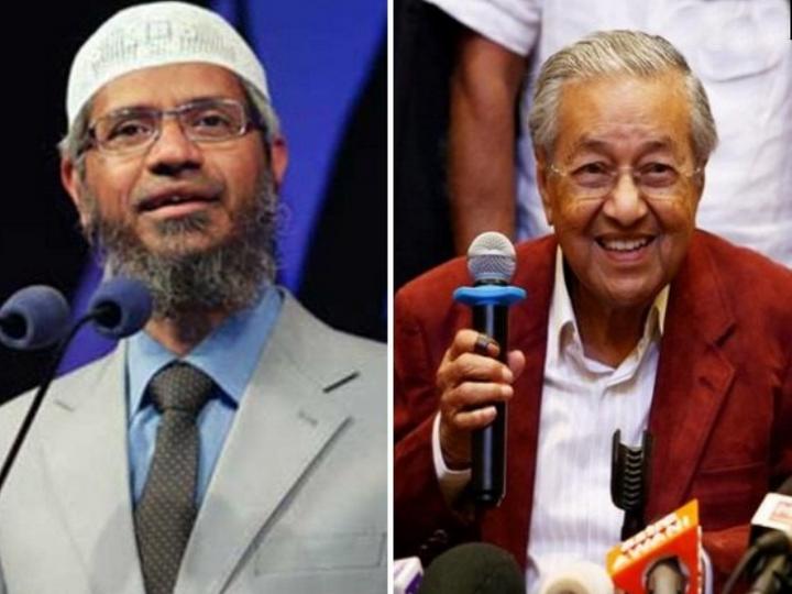 मलेशिया के प्रधानमंत्री महातिर मोहम्मद (दाएं) और मुस्लिम उपदेशक जाकिर नाइक (बाएं) । -फाइल - Dainik Bhaskar