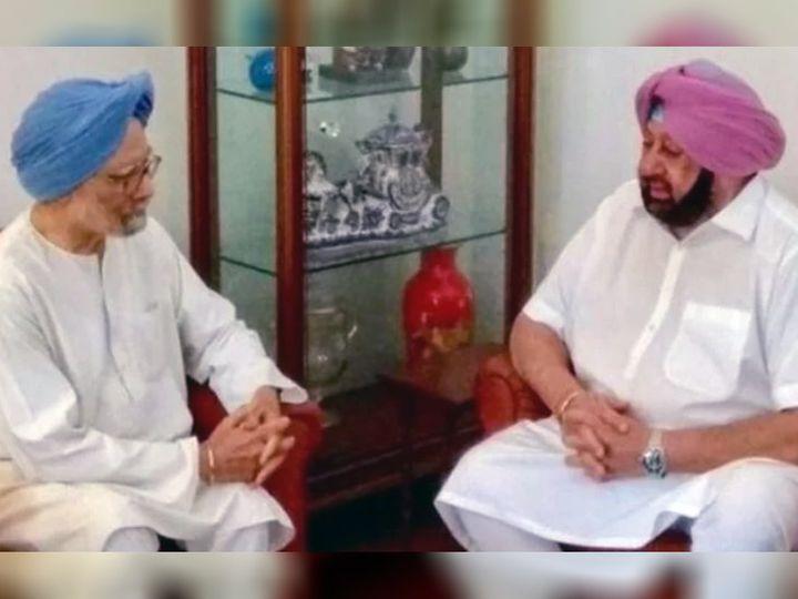 पंजाब के मुख्यमंत्री कैप्टन अमरिंदर सिंह की पूर्व प्रधानमंत्री मनमोहन सिंह के साथ मुलाकात की एक तस्वीर। - Dainik Bhaskar