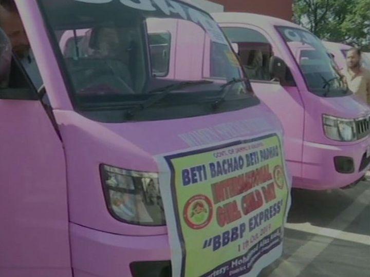 राजौरी जिला प्रशासन में गुलाबी गाड़ियां लॉन्च की गई। - Dainik Bhaskar