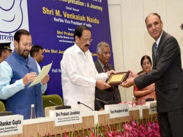 उपराष्ट्रपति वैंकेया नायडु से पुरस्कार प्राप्त करते संजय सैनी - Dainik Bhaskar