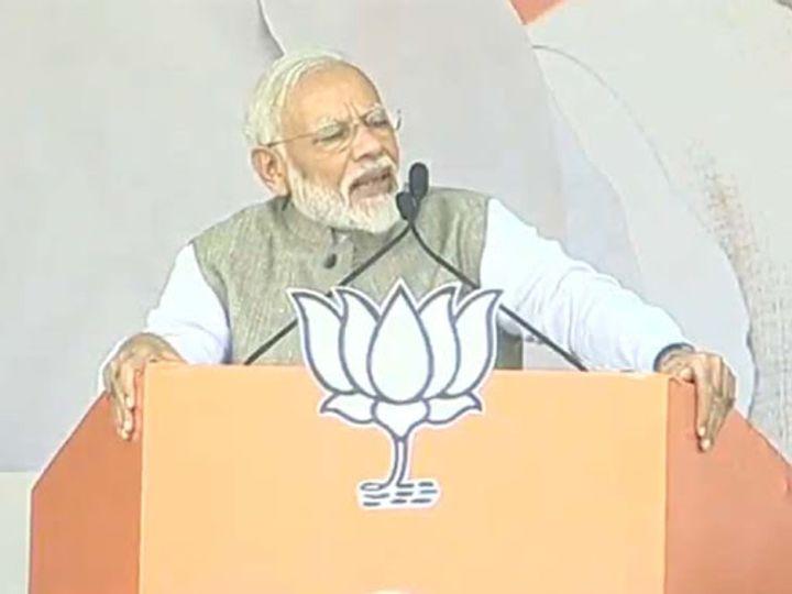 प्रधानमंत्री नरेंद्र मोदी। - Dainik Bhaskar