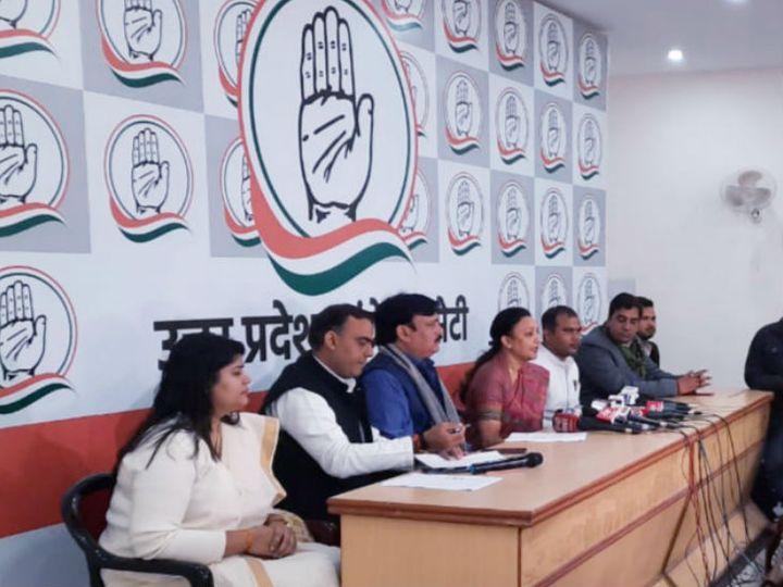पत्रकार वार्ता के दौरान कांग्रेस की नेता आराधना मिश्रा - Dainik Bhaskar