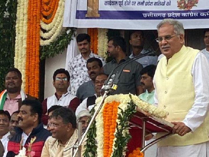 छत्तीसगढ़ सरकार के एक साल पूरे हाेने पर मुख्यमंत्री भूपेश बघेल ने कार्यकर्ताओं को किया संबोधित - Dainik Bhaskar