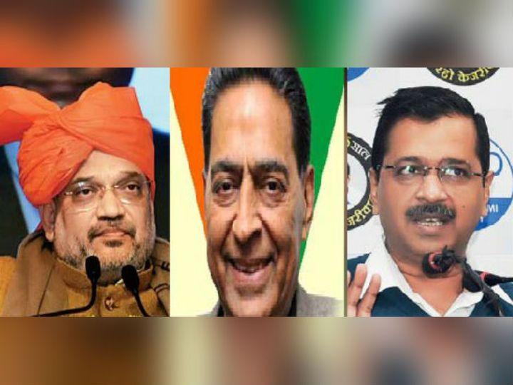 दिल्ली विधानसभा का चुनाव 8 फरवरी को होगा और 11 फरवरी को नतीजे आएंगे। - Dainik Bhaskar