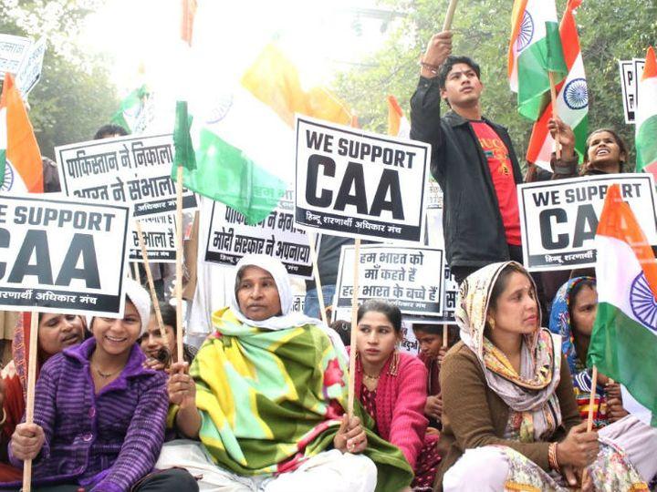 तीन देशों से आए अल्पसंख्यक शरणार्थियों ने सीएए का समर्थन किया था। -फाइल - Dainik Bhaskar