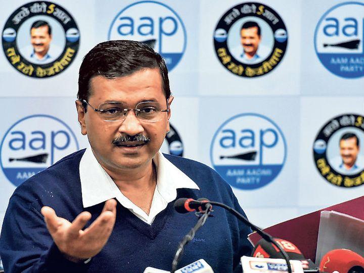 आप ने 15 मौजूदा विधायकों के नाम काटकर नए उम्मीदवारों को मौका दिया है। - Dainik Bhaskar