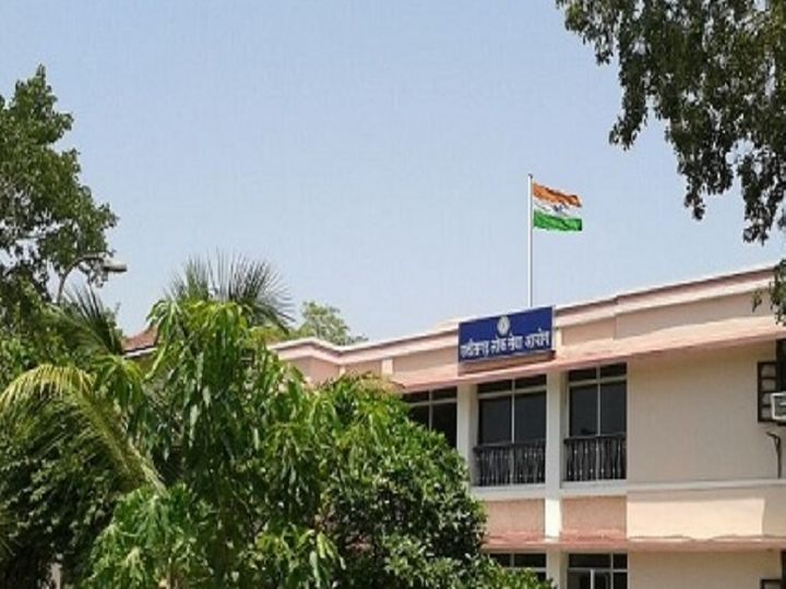 सीजीपीएससी दफ्तर - फाइल फोटो - Dainik Bhaskar