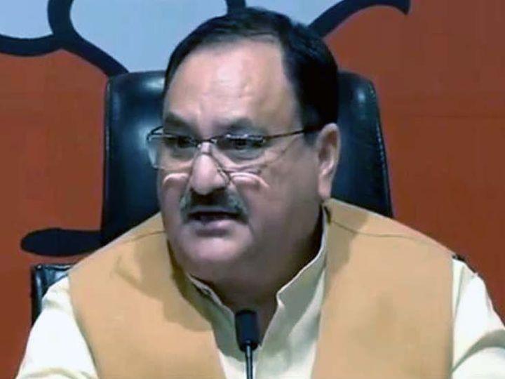 भाजपा अध्यक्ष जेपी नड्डा। (फाइल) - Dainik Bhaskar