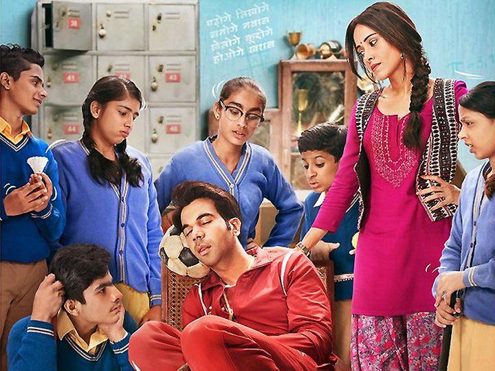 Chhalaang First Look Poster | Rajkummar Rao Nushrat Bharucha Chhalaang  First Look Released Latest News and Updates; Taran Adarsh Shared poster On  Social Media | फिल्म 'छलांग' का फर्स्ट लुक पोस्टर जारी,