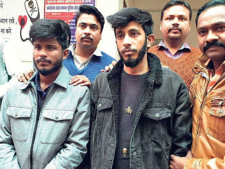 आरोपी चिराग हिसार और मुकुल मुजफ्फरनगर का रहने वाला है। - Dainik Bhaskar