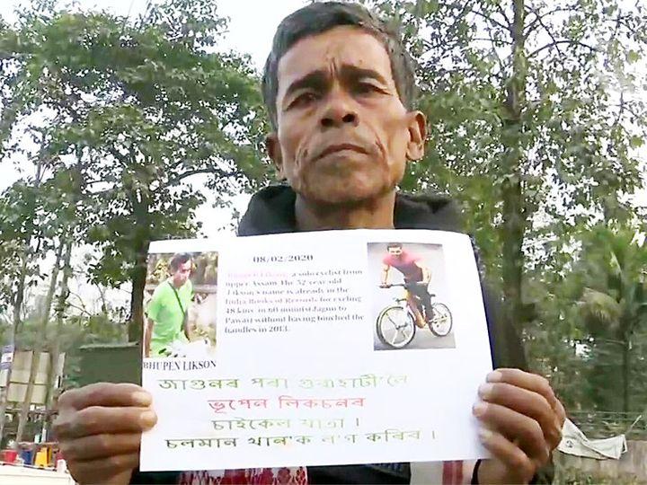 2013 में भूपेन ने साइकिल का हैंडल पकड़े बिना एक घंटे में 48 किलोमीटर का सफर तय किया था। - Dainik Bhaskar