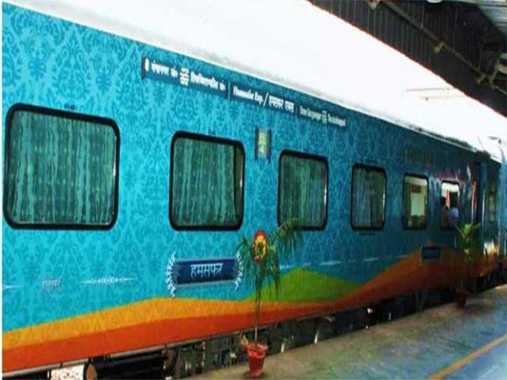 लंबी दूरी के लिए हम सफर को निजी ट्रेन बनाने की योजना - Dainik Bhaskar