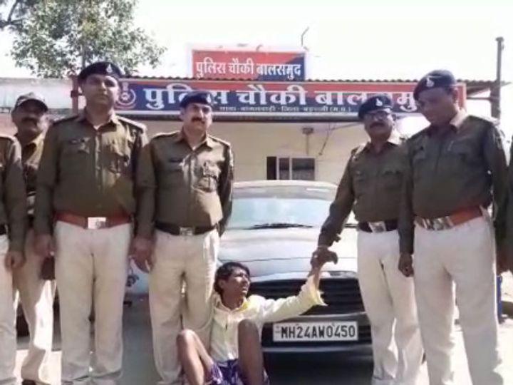 पुलिस गिरफ्त में आते ही आरोपी के आंसू छलके। - Dainik Bhaskar