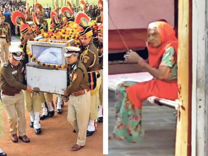 कांस्टेबल रतनलाल को दिल्ली पुलिस ने गार्ड ऑफ ऑनर देकर श्रद्धांजलि दी, दूसरी तरफ बेटे की मौत से अनजान मां। - Dainik Bhaskar