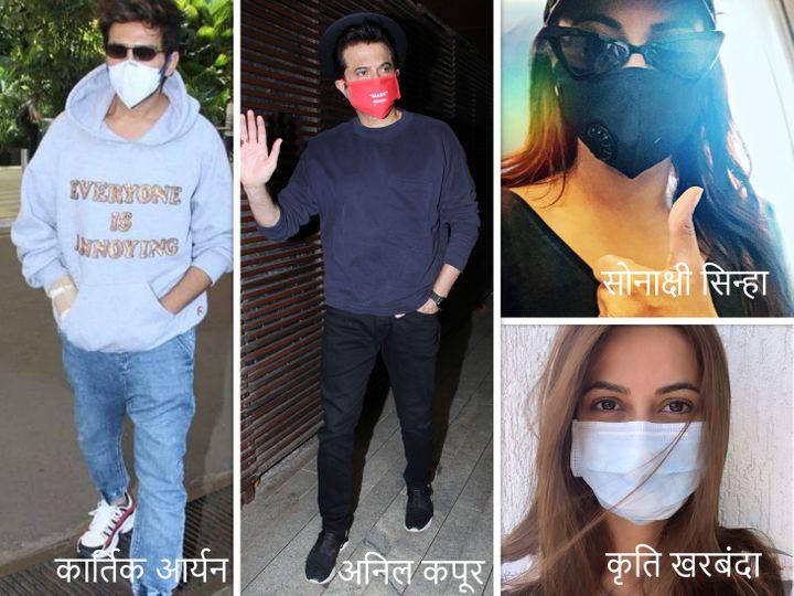 दुनियाभर में कोरोनावायरस के मामले बढ़ते ही जा रहे हैं। इससे बचने के लिए बॉलीवुड सेलेब्रिटीज भी अब सतर्क हो चुके हैं। हाल ही में कुछ तस्वीरें सामने आई हैं जिनमें सेलेब्स मास्क लगाए नजर आ रहे हैं। - Dainik Bhaskar