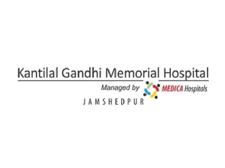 मेडिका अस्पताल को कांतिलाल गांधी मेमोरियल ट्रस्ट की जमीन व उसपर बने संरचना को 14 सितंबर 2012 को सौंपने के लिए करार किया था। - Dainik Bhaskar