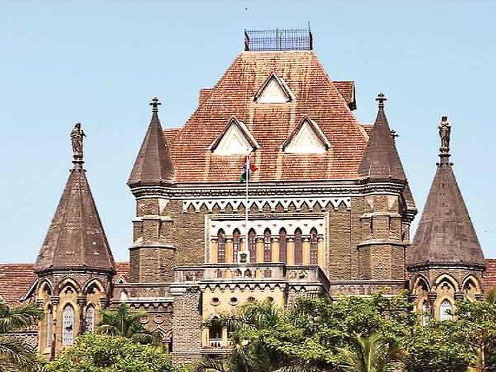 Maharashtra Only urgent cases will be heard in Bombay High Court through  video conferencing | बॉम्बे हाईकोर्ट में सिर्फ अत्यावश्यक मामलों की वीडियो  कॉन्फ्रेंसिंग के जरिए होगी ...