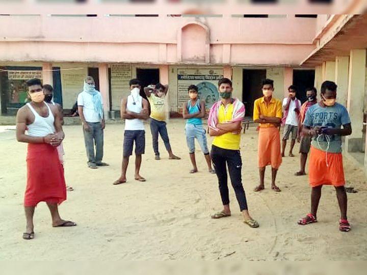 वर्तमान समय में जिले के प्रखंड स्तरीय 163 क्वारेंटाइन सेंटर में 11501 प्रवासी मजदूर रह रहे है। - Dainik Bhaskar