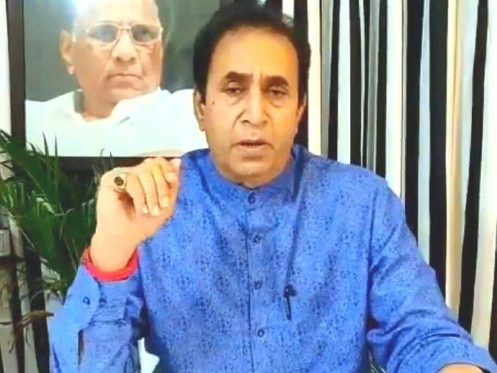 गृहमंत्री अनिल देशमुख ने वीडियो संदेश जारी कर यह बातें साझा की हैं। - Dainik Bhaskar