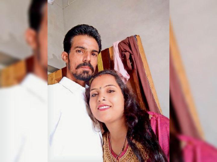 गले में साफा डालकर कथित तौर पर पति हत्या कर मौके से फरार हो गया। - Dainik Bhaskar