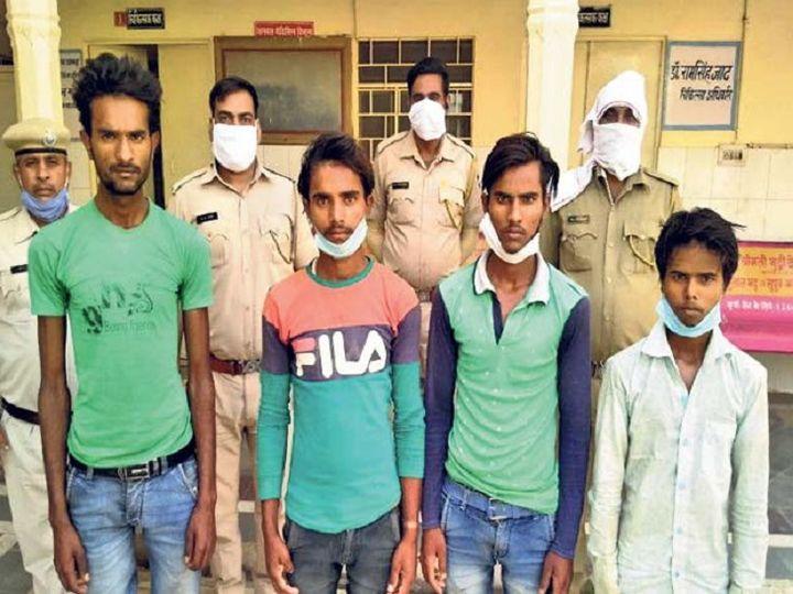 (बाएं से दाएं) लड़की का भाई जिशान अली और उसके तीन दोस्त साजिद अली, अमजद अली और वाजिद अली को गिरफ्तार किया गया। - Dainik Bhaskar