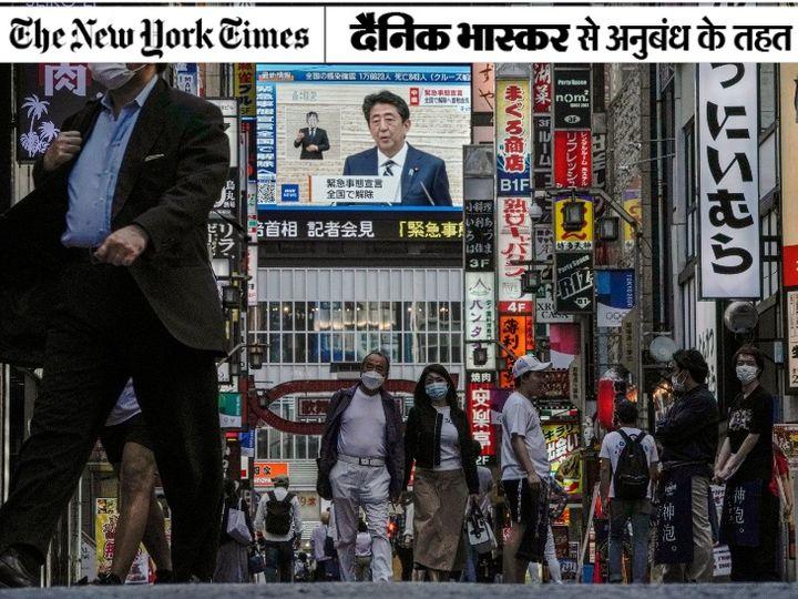 प्रधानमंत्री शिंजो आबे की एमरजेंसी हटाने की घोषणा के बाद टोक्यो में काबुकिचो डिस्ट्रिक्ट की तस्वीर - Dainik Bhaskar