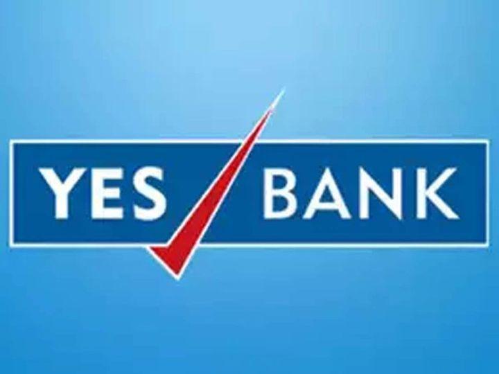 यस बैंक का शेयर इस समय काफी नीचे चल रहा है। ऐसे में क्यूआईपी में उसे प्रीमियम मिलना मुश्किल हो सकता है - Money Bhaskar