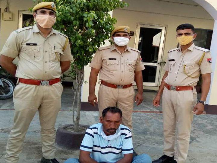 लालगढ़ थाना पुलिस की गिरफ्त में आया ब्लाइंड मर्डर का आरोपी, जिसे मध्यप्रदेश में मंदसौर से पकड़ा - Dainik Bhaskar