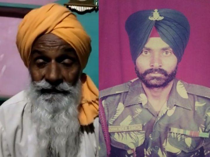 बलवंत सिंह के बेटा सेना में जवान सुरेंद्र सिंह चीन से हिंसक झड़प में घायल हुए हैं। बलवंत ने कहा कि वीडियो में बलवंत ने कहा कि भारतीय सेना- वोहै जो चीन को हरा सकती है। - Dainik Bhaskar