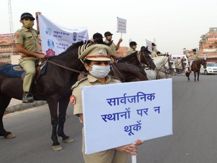प्रदेश में 21 से 30 जून तक प्रदेशव्यापी कोरोना से बचाव जनजागरुकता अभियान चलाया जा रहा है। इसके अंतर्गत जयपुर पुलिस ने परकोटे में दिया संदेश, हाथों में तख्ती लिए खुद खड़ी रही एडिशनल डीसीपी सुनीता मीना - Dainik Bhaskar
