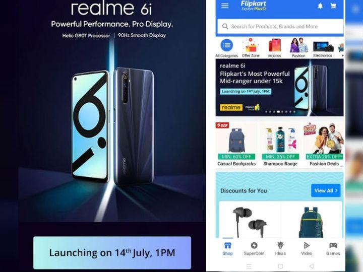 टिप्सटर सुधांशु ने फोन की फ्लिपकार्ट लिस्टिंग ट्विटर पर शेयर की, जिसमें फोन की लॉन्चिंग डेट का पता चला है - Dainik Bhaskar