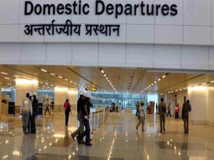 मंत्रालय ने कहा कि कोरोना की वजह से किराए पर मई में सीमा लगाई गई थी। देश में घरेलू मार्गों पर 25 मई से उड़ानें चालू की गई हैं। - Dainik Bhaskar