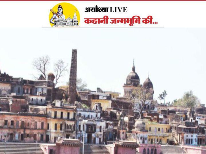 यह तस्वीर अयोध्या में नया घाट की है। शासन अयोध्या को नए सिरे से संवारने का प्लान बना रही है। - Dainik Bhaskar