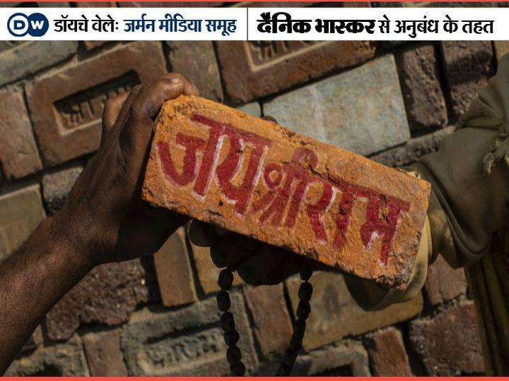 अयोध्या में 5 अगस्त को राम मंदिर की नींव रखी जाएगी। इससे पहले राम मंदिर नींव के भीतर टाइम कैप्सूल रखे जाने को लेकर खूब चर्चा है। - Dainik Bhaskar