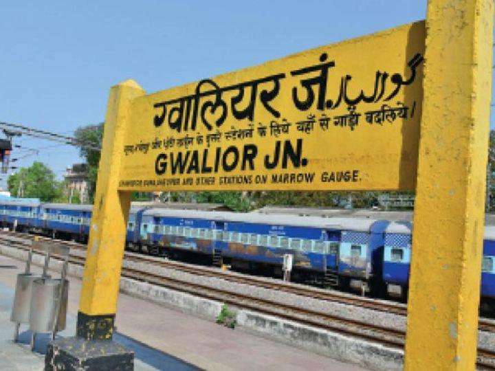 10 अगस्त तक गृह मंत्रालय के निर्देश पर रेलवे बोर्ड यह तय करेगा कि 12 अगस्त के बाद कितनी नई ट्रेनें चलाई जानी हैं - Dainik Bhaskar