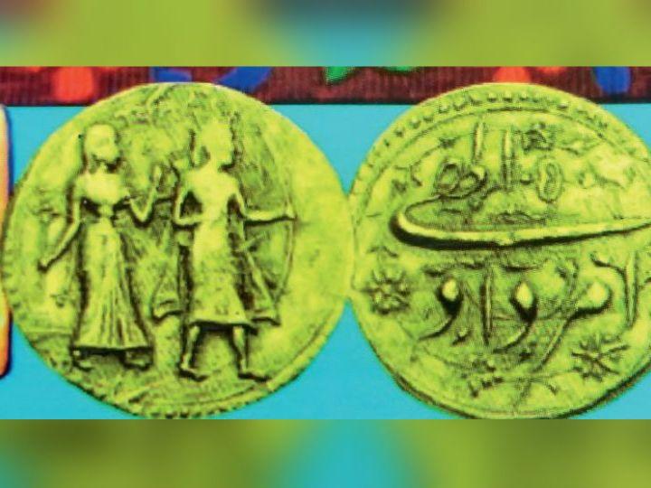 उज्जैन के महिदपुर में ऐसे 40 से अधिक सिक्कों का सबसे अधिक संग्रहण है। - Dainik Bhaskar
