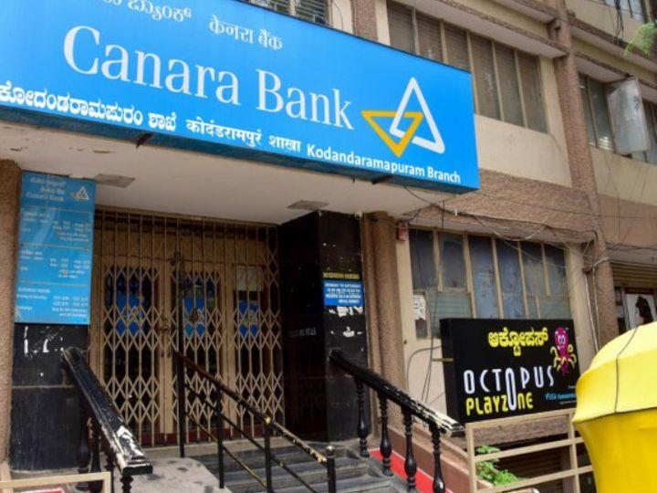केनरा बैंक ने शेयर बाजारों को दी गई सूचना में कहा कि अप्रैल-जून तिमाही में बैंक की कुल आय 20,685.91 करोड़ रुपए रही - Dainik Bhaskar